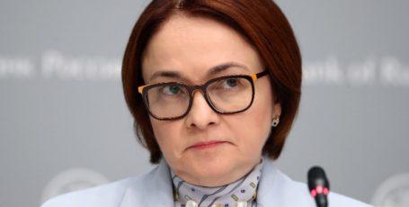 ЦБ проверил банки на готовность к стрессовой девальвации рубля