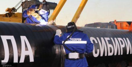 Масштабный проект РФ: основные работы на линейной части «Силы Сибири» завершены