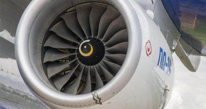 Авиационный двигатель нового поколения: ПД-14 для МС-21 получил сертификат
