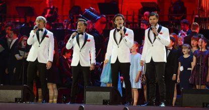 Группа КВАТРО отпразднует 15-летний юбилей в Кремле