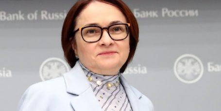 Набиуллина дала совет россиянам по сбережениям